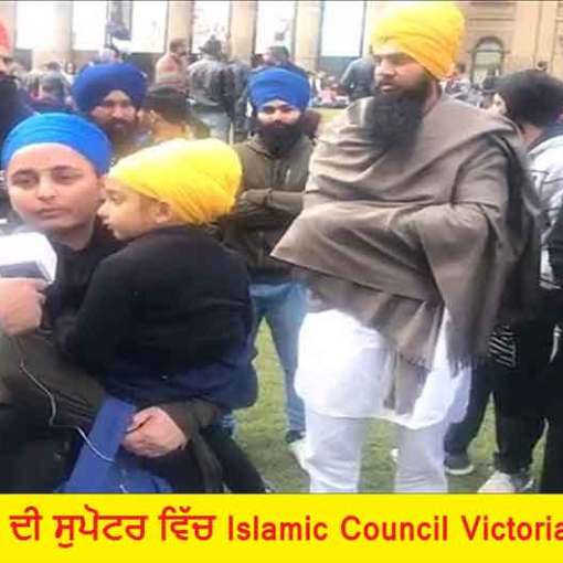 Sikh Protest Against Rohingya Muslims Killing    Muslim Genocide Continues