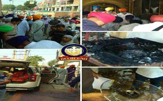 Holy Scripture of Sri Guru Granth Sahib Damaged in Fire at Hissar