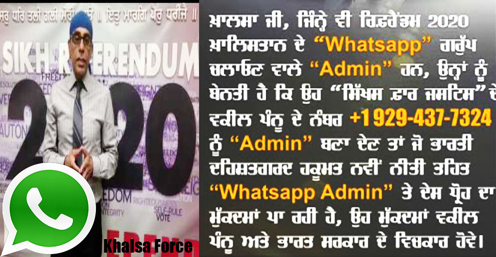Add Mr Pannun's Number as Admin Whats app Number +1 929 437 7324