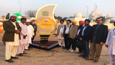 World Sikh Parliament Hails Pakistan's Initiative to Build Kartarpur Sahib Corridor
