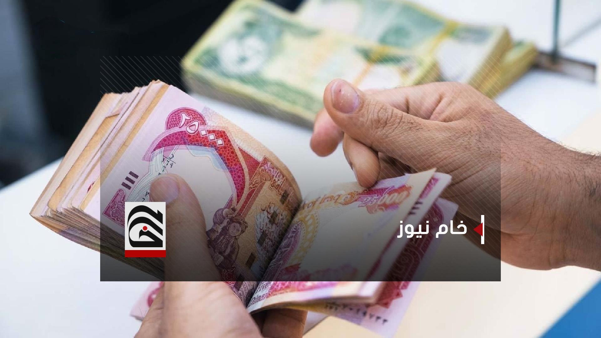 موقع خام نيوز توضيح نيابي بشإن سلم الرواتب الجديد والمالي ة النيابية تحسم الموقف
