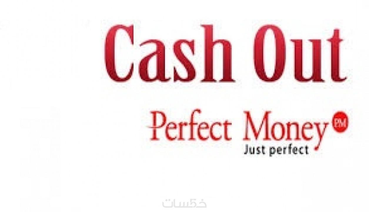 تحويل رصيد Perfect Money الى فودافون كاش أو حواله بريديه 30ج خمسات