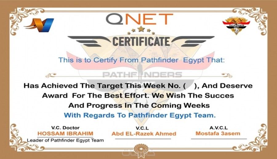 تصميم شهادة تقدير أو شهادة خبرة باللغتين العربية والإنجليزية