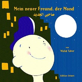 صاحبي الجديد Mein neuer Freund