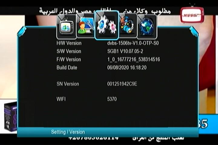Next 8000 Plus Software