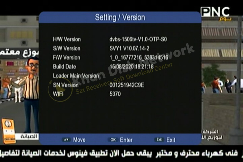 Next 8000Plus New Software