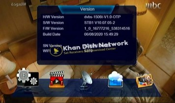 Oryx M1 New Software 1506t STB1 V 10.07.05