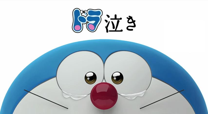 Stand By Me Doraemon 3d Wallpaper Stand By Me Doraemon 2014 Kharissa S Blog