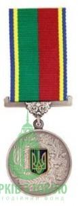 Medal_za_pratsu_i_zvitiagu