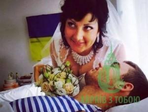 Свадьба в госпитале. Руслан и Елена Яриш