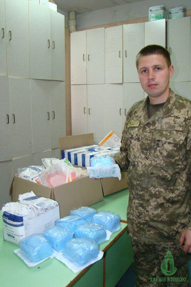 Передача допомоги, військовий шпиталь