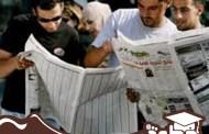 تنسيق طلبة الشهادة الثانوية المصرية المرحلة الثانية ادبي 2014