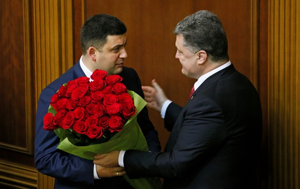 khazan_poroshenko_groysman