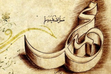 Sejarah Singkat Ramadhan Pertama dan Idul Fitri Sebagai Hari Raya Umat Muslim