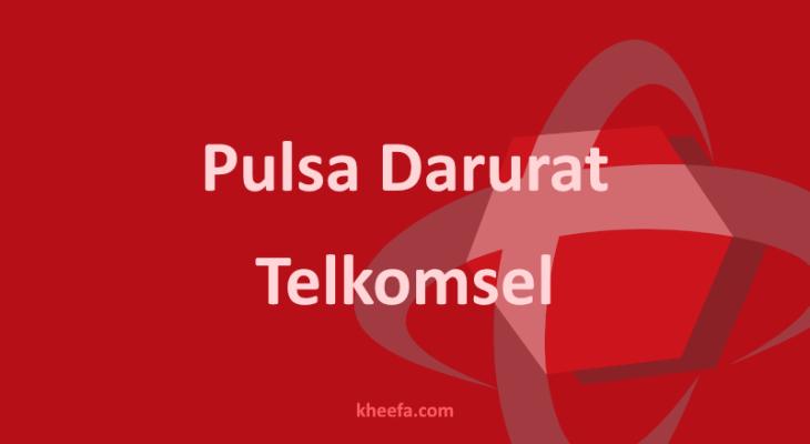 cara pulsa darurat telkomsel