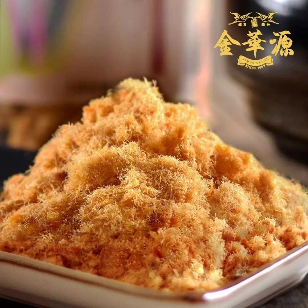 Kim Hua Guan Soft Pork Floss