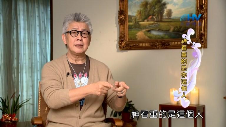 Read more about the article 20190320恩典365 – 士師 – 參孫 4.完全分別 : 神看重的是你這個人