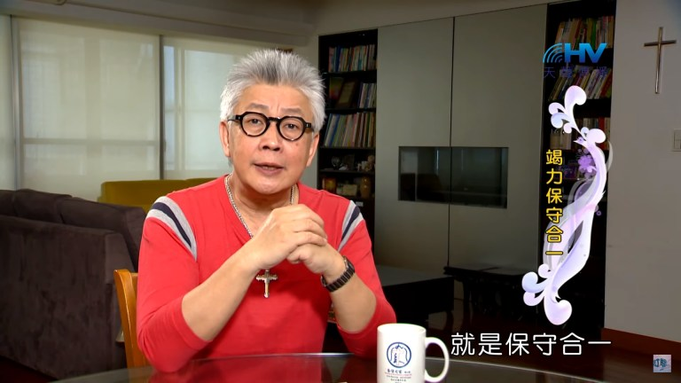 Read more about the article 20191014恩典365 – 職場系列 – 尼希米 43.內部攻擊 : 竭力保守合一