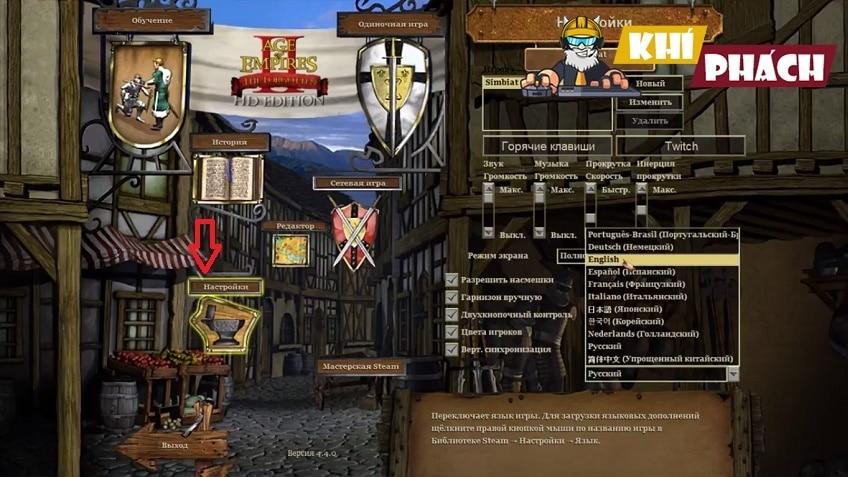 Cài đặt Game Đế Chế 2 Full HD Edition