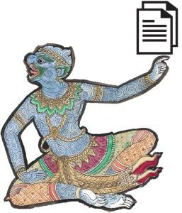 docDocument