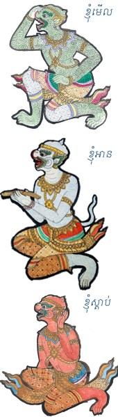 hanuman_wacth listent read