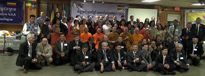 2013_Annual_Conference_Invitation