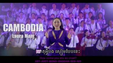 Photo of Laura Mam in Asian multi-national music video filmed in Thailand