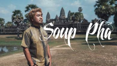 "Photo of Soup Pha – ""គ្រួសារខ្ញុំក្នុងរបបខ្មៅងងឹត"" Kruosa knhom knong robob kmoa Ngor Ngnit"