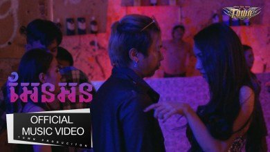 Photo of New Music Video: Tempo Tris – អែនអន (Anne)