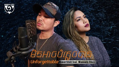 Photo of New Audio: Khmer1Jivit – Unforgettable Feat Wannary Chum