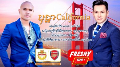 Photo of New Music:   Jay Chan & KHAN JAMES – បុបា California