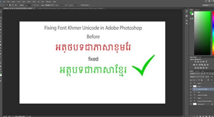 font Khmer Unicode