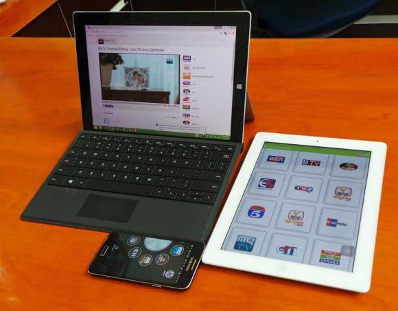 PPCTV Anywhere mobile TV app
