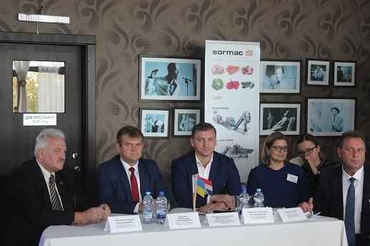 На Херсонщині проходить Нідерландсько-Український форум