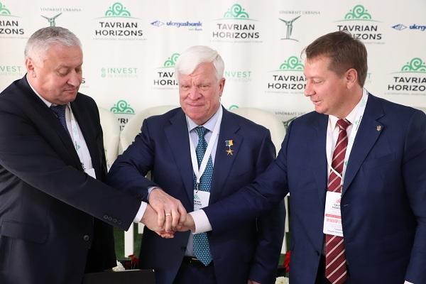 Підписано меморандум з містом Гомель щодо розвитку інфраструктури аграрного ринку та річкового транспорту