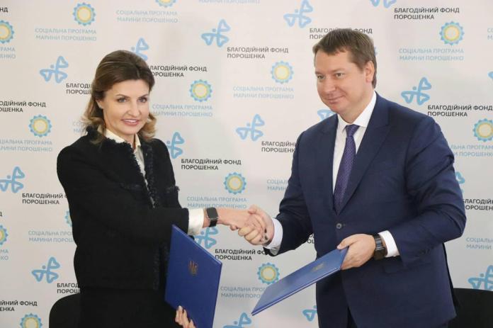 Андрій Гордєєв та Марина Порошенко підписали Меморандум про впровадження інклюзивної освіти на Херсонщині