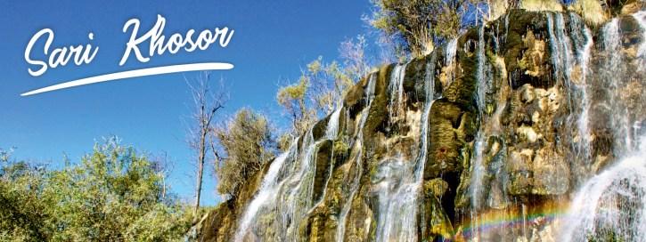 Сари Хосор водопад №1 в Таджикистане