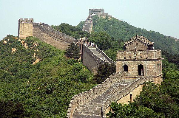 Büyük Çin Güvenlik Seddi: The Great Firewall of China