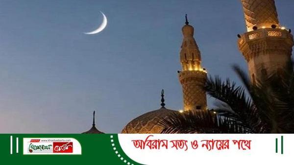 eid ul ajha time - khoshbasbarta.com