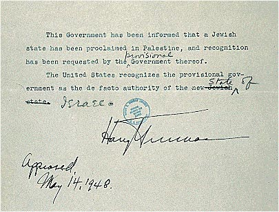 U.S. statement recognizing the State of Israel (Image: The Truman Library)
