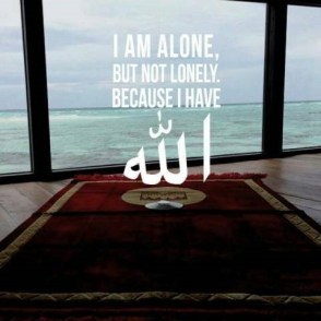I Have Allah SWT