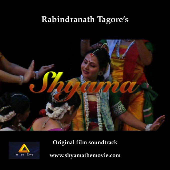Shyama soundtrack album cover