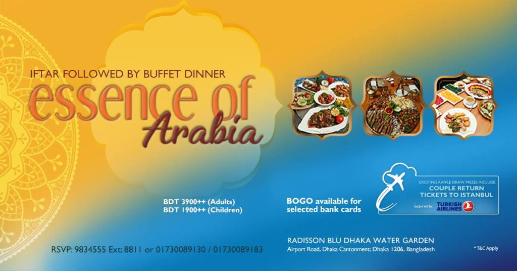 Radisson Iftar Offer