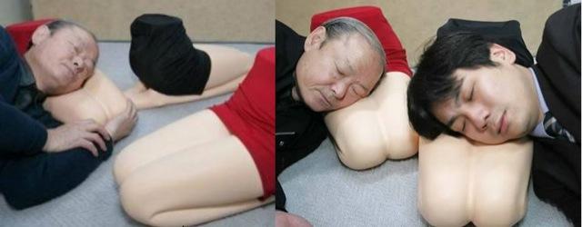 lap pillow-khurki.net