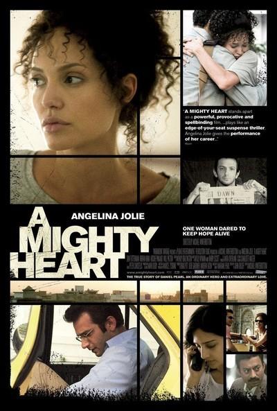 a mighty heart_khurki.net