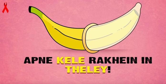 Apne Kele