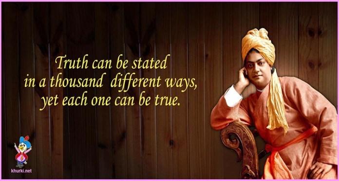 swami-vivekananda 4