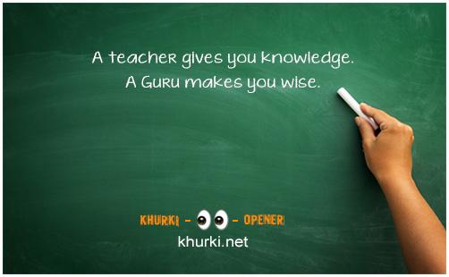 A Guru