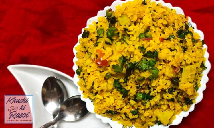 हरयाली खट्टा मीठा पोहा रेसिपी | Khatta Meetha Poha