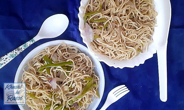 नूडल्स रेसिपी | How to Make Easy and yummy Noodles